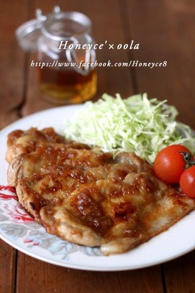 うーら『【Honeyce'レシピ】豚肉のはちみつ生姜焼き』