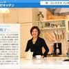 しあわせキッチンの創り方@nomu.comの画像