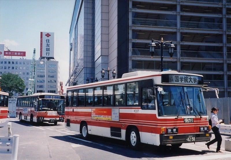 立川バス国立営業所