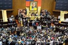 台湾立法院