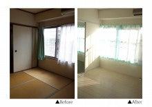 2DK和室→洋室