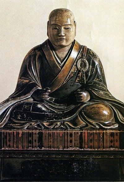 「日野富子」の画像検索結果