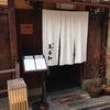 京都 花見小路・ぎをん萬養軒の、ハンバーグ!の画像