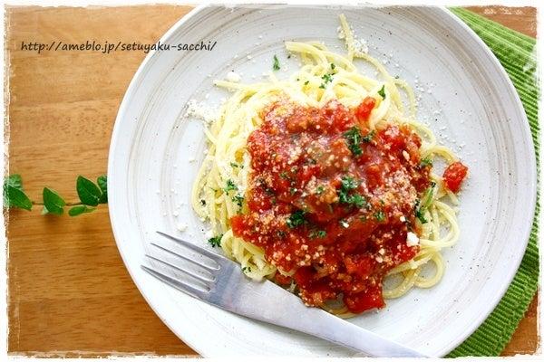 『*作り置きおかず*シンプルドライカレーのアレンジレシピ♪トマカレーのスパゲティとオススメサラダ♪』