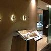 京都高島屋の、萬養軒のハンバーグ!の画像