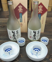 白鷹 生原酒1