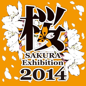 SAKURA Exhibition 2014