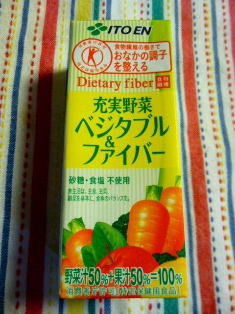 トクホ野菜①