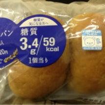ローソンのパン!