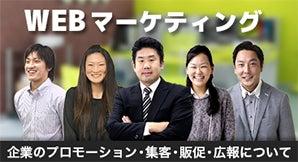 株式会社インファクトFacebookチーム