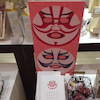 市川染五郎さん監修、大人気の歌舞伎フェイスパック!の画像