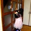 ☆★4歳のお誕生日☆★の画像