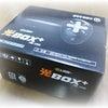 光BOX+(HB-1000)を使って「テレビでネット動画」体験♪の画像