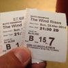 The Wind Risesの画像