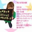 ☆初ブログ☆はむです