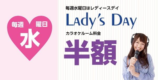 ladysday