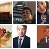 飛岡健の『未来予測研究会』【東京スペシャルセミナー】開催のご案内の画像