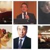 飛岡健の『未来予測研究会』その2の画像
