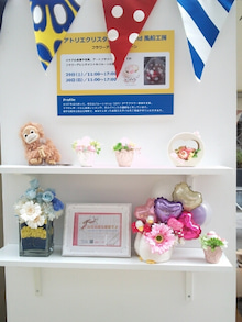 IKEAさんイベントブースのお花と風船