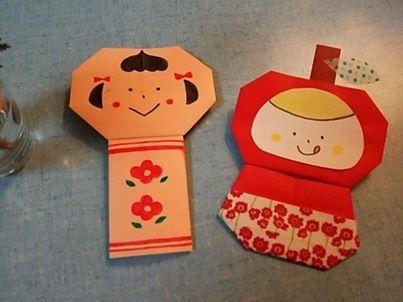 クリスマス 折り紙 折り紙 手紙 : earthvoice.blog.fc2.com