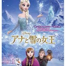 アナと雪の女王/Fr…