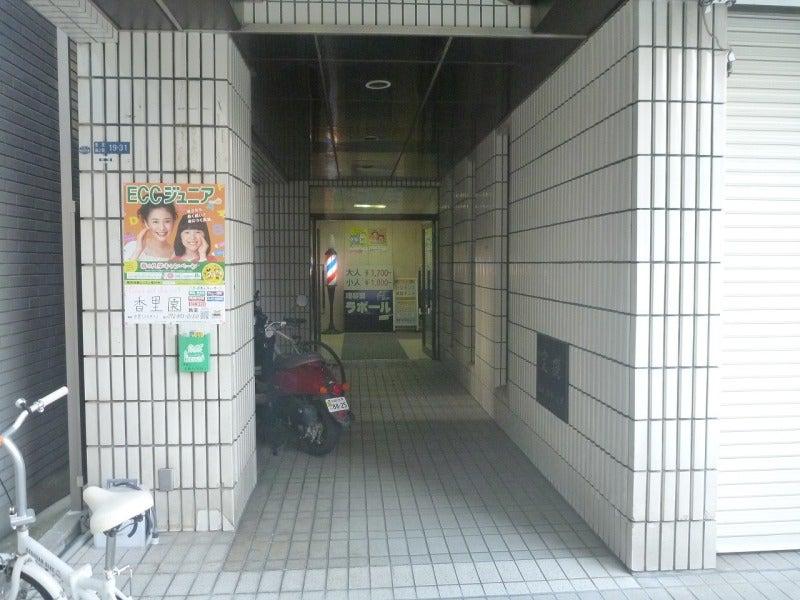 AGA 薄毛 枚方 寝屋川 守口 京橋