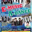 4月ライブ予定!!!