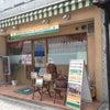 インドレストラン ARYAN アリアン(殿辻・沢ノ町)の画像
