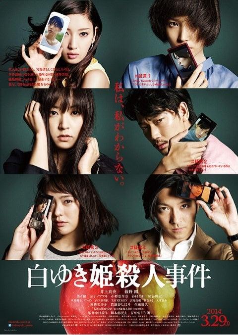 真央さん、綾野剛さんら主演6名ものまねメイクコンプリート|ざわちんオフィシャルブログ Powered by Ameba