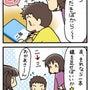 新年度スタート☆