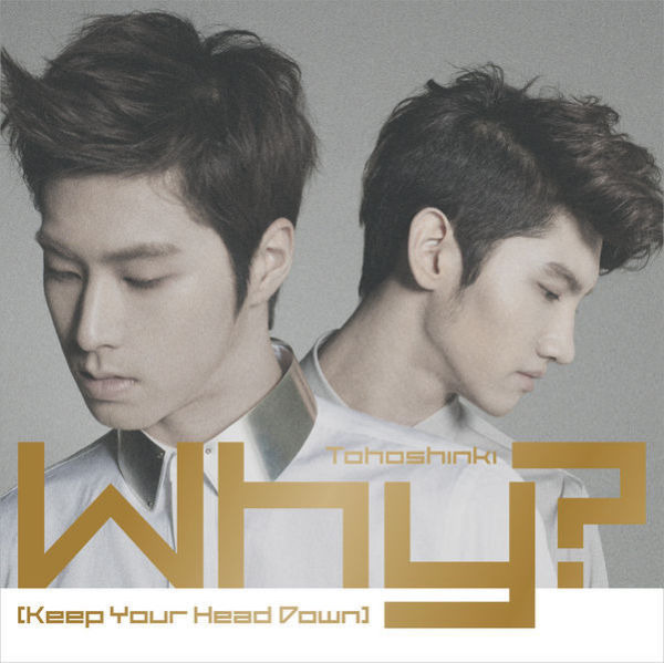 Image result for 東方神起 why keep your head down