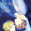 BL Nightに出…