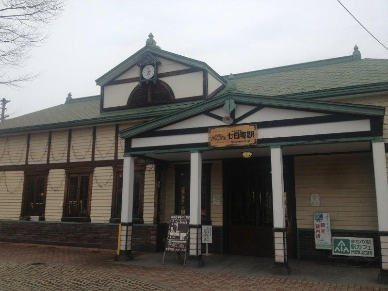 駅の中の寛ぎのカフェ@七日町   いつも心に会津♪〜ケンタ ...