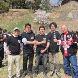 画像 今年も上田城千本桜の時期になりましたね! の記事より 4つ目