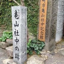 長崎の旅6