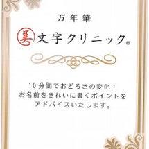 4/5・6イベント情…