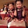 Disney Live 2014 文京シビックホールの画像