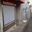 タバコの販売機の撤去