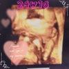 24w1d☆妊婦検診の画像