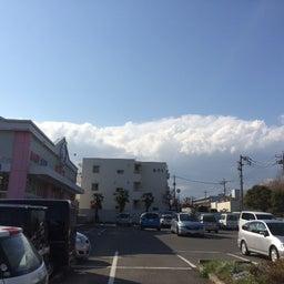 画像 怪しい雲2 の記事より 1つ目