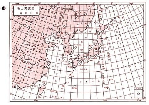 緊急ラジオ用天気図用紙No1をダウンロードできる …