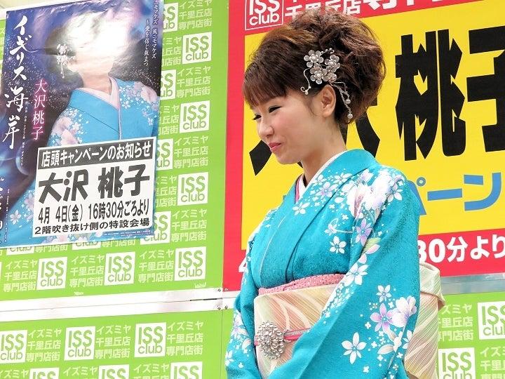 19大沢桃子さん
