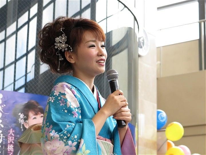 4大沢桃子さん