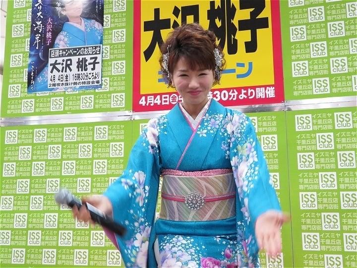 18大沢桃子さん