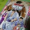 「のたり松太郎」の画像