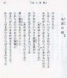 永訣の朝」(宮沢賢治の詩) | nasu「マゾヒスティック映画メモ」