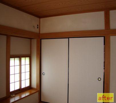 和室・漆喰塗り