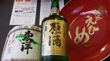 東洋一原酒特選