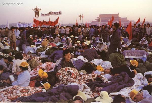 中国共産党による人民大虐殺 …『...