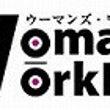 【女性活躍推進法 採…